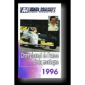 Championnat 1996